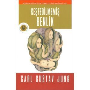 the philosophies and works of carl gustav jung Swiss psychiatrist carl gustav jung was born july 26, 1875, in kesswil, switzerland the only son of a protestant clergyman, jung was a quiet, observant child who packed a certain loneliness in.