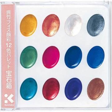 Zig Pearlescent Watercolor Jewel Box Sedefli Sulu Boya 12 Renk