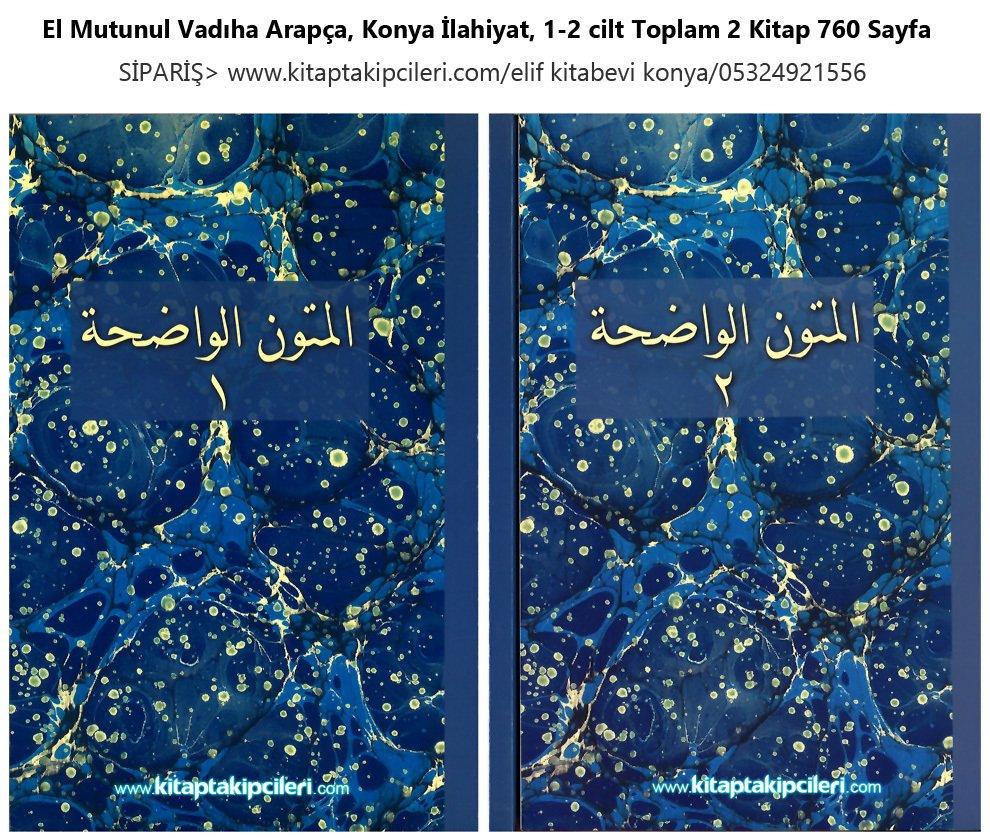 El Mutunul Vadıha Arapça Konya Ilahiyat 1 2 Cilt Toplam 2 Kitap