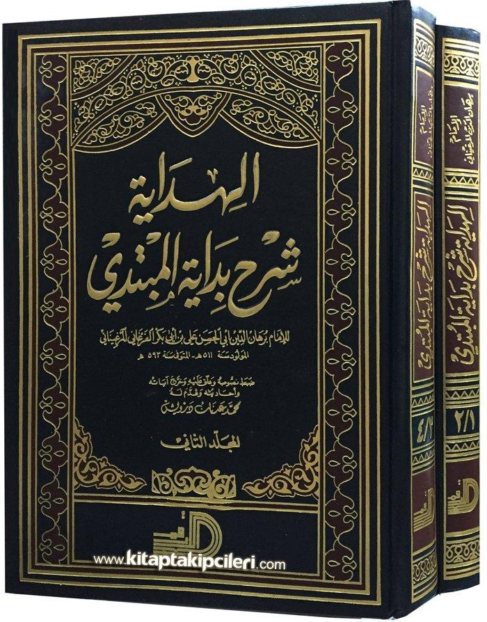 El Hidaye Bidayetül Mübtedi şerhi Imam Burhanüddin Ali Bin Ebi