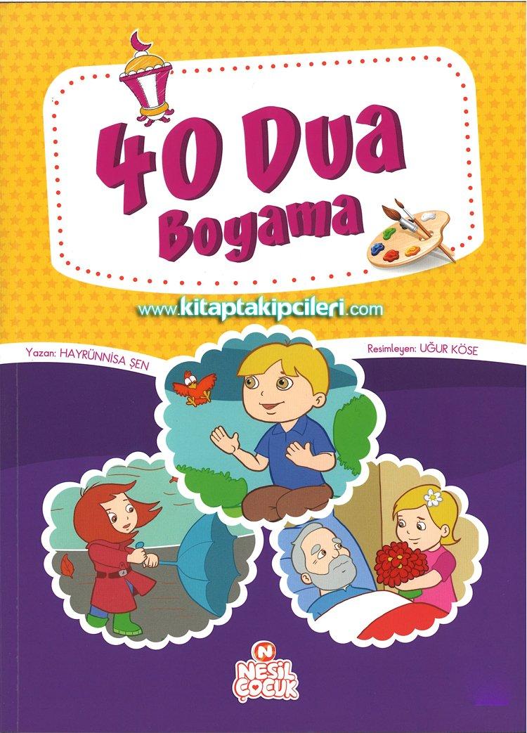40 Dua Boyama Kitabı Hayrunnisa şen Renkli Resimli Nesil çocuk