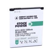 Stock Power Batarya Hangi Ülkenin Malı