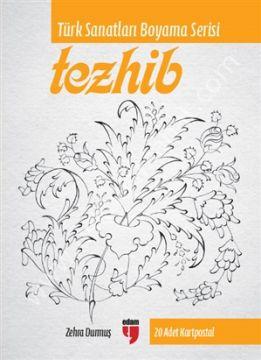 Tezhib Turk Sanatlari Boyama Serisi 20 Adet Kartpostal Edam